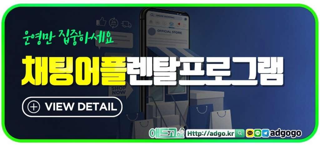 사천시홈페이지제작SNS운영대행