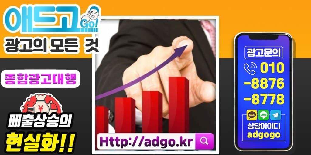 사천시홈페이지제작바이럴마케팅