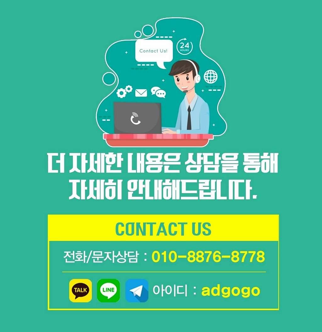 사천시홈페이지제작언택트마케팅